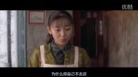 日本电影情书剪辑