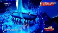 《中国民歌大会》之中山咸水歌,好听极了!