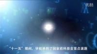 武汉市常青第一中学宣传片