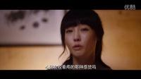 电影《分手合约》曝终极预告 白百何彭于晏上演虐心爱恋