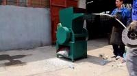 小型经济型塑料粉碎机,哪家的粉碎机好?粉碎机多少钱?5000元买一台质量可靠
