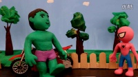 定格动画:绿巨人和蜘蛛侠打起来了!结果是...