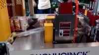 珠海新品新出灌装牛奶集中热收缩膜包装机高清视频