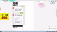 『Q智囊活动网』花镇公众号调查关注抽奖送1元微信红包奖励
