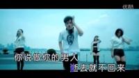冯杰-只爱高富帅(原版) | 壹字唱片KTV新歌推荐