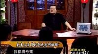 听老梁故事汇,赵本山和高秀敏真正决裂的原因是什么?
