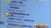 女子买彩票 遇假网站被骗2万