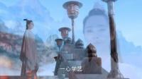 青云志 未删减版 青云志 36 小凡战沙妖雪琪解心结