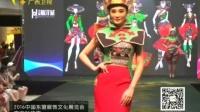 时尚中国 161010