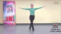 古典舞课堂-古典舞双臂不同手位