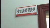 白石江街道社区服务型党组织创建经验交流