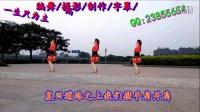 为主而活广场舞《中华儿女一起来赞美》原创视频--基督教舞蹈