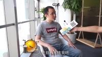 深入网红公司探秘 怎么做网红 72