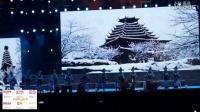 2016年中国贵州剑河仰阿莎文化节暨县城搬迁10周年开幕式晚会