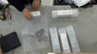 美国转运公司邮你海淘免费提供打包视频.nj26 4389407