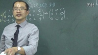 【22】初等变换1-线性代数--宋浩老师