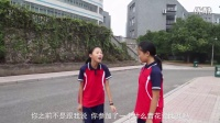 北京师范大学株洲附属学校 参赛作品——《梦想的路我们一起走》