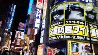 斗鱼420636东京头条2016年10月9日20时20分39秒直播间直播 录像