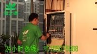 绿之源清洗空调教程_高清