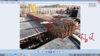 16g101钢筋图集楼板不适用于砌体结构