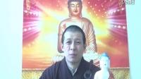 释迦牟尼佛教化的一生14(开示悟入释迦牟尼佛的知见)