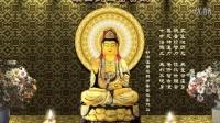 佛教音乐(药师心咒)最新版视频