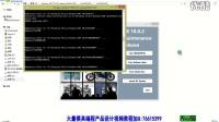 UG NX10.0软件安装视频教程 64位破解方法-新版