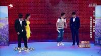 赵四刘能儿子演台剧秒变乡爱 郭德纲直言星二代拼爹问题-笑傲江湖0724