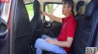 smartforfour22新车评网爱卡汽车