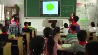 1012常态课《不规则图形面积的计算》