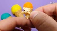 玩具培乐多冰淇淋松饼惊喜蛋