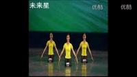 中国舞蹈家协会中国舞蹈考级教程第三级01三字经(勾绷脚练习)