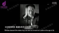 赚钱机器 马云推荐十大暴利行业 消费联盟模式百万梦想从此刻开始致富经