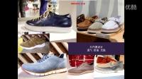【鞋子】米兰展男鞋亮点解析