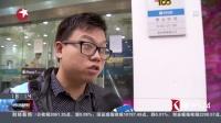 网传明起上海移动手机用户未实名将被停机  官方辟谣 东方新闻 161013