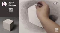 画画教程 素描头像图片