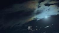 西游记之孙悟空三打白骨精_超清