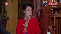 《今夜百乐门》第三期片段《水底捞》,张海宇蒋易再次携手!
