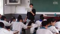 初三学年政治陈文彬老师的课