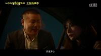 """电影《从你的全世界路过》""""岳云鹏泪奔追车""""片段 电影正在热映"""