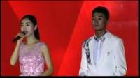 汉滨高中素质教育展示晚会