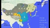【史图馆】中国历代疆域变化 第九版