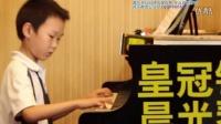 晨光琴行学员潘致远钢琴独奏《别看我是一只羊》分享视频免费学琴一周