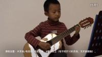 学员张清元(6岁),弹唱《送别》-孙鹏飞吉他工作室