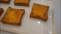 现烤面包做法大全-面包制作方法视频