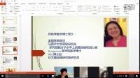 张博士何博士咨询10.14.16