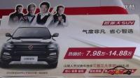 汉腾汽车进入重庆市场 携新车亮相车博会-精彩车市报道