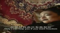 西游记之孙悟空三打白骨精-3三师兄激战众妖_标清