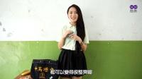【美少女图鉴】22 最美的兼职学生妹