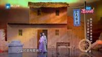 2016喜剧总动员 方向\黄志超\马苏\潘斌龙金沙网址全集《天下第一剑》